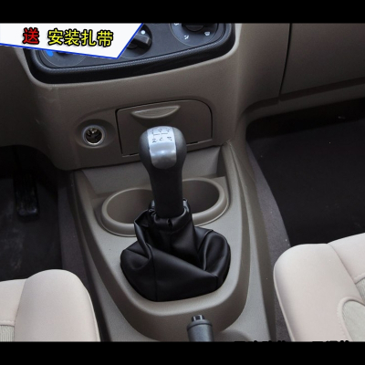 五菱宏光排擋桿14款宏光S檔位套掛檔把變速桿換擋防塵套護罩配件 10-13款宏光【皮革】(橢圓形)
