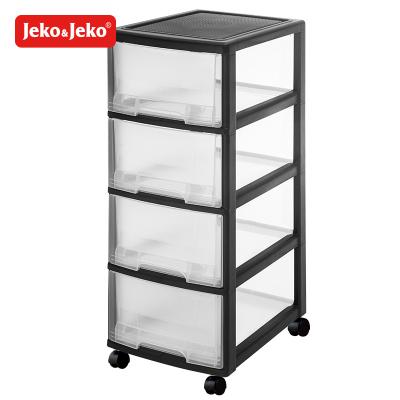 JEKO&JEKO 可移动深四层柜 SWB-518 黑框透明抽屉