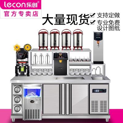 乐创(lecon)LC-BT012 2米冷藏工作台 水吧台商用 奶茶店全套设备操作台 对开门卧式冷柜 不锈钢 冰吧工作