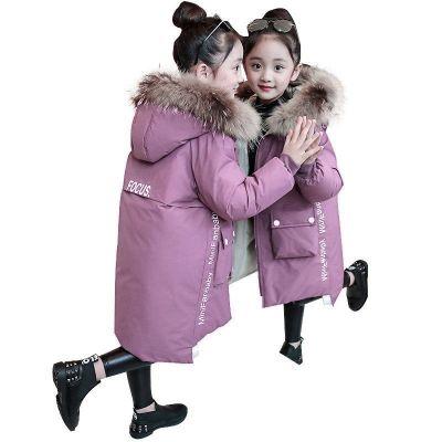 女童冬裝新款童裝洋氣棉襖棉服中大童兒童中長款加厚棉衣外套凝驄