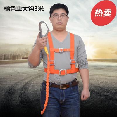 高空作业安全带户外施工保险带全身五点欧式空调安装电工带 橘色单大钩3米抖音