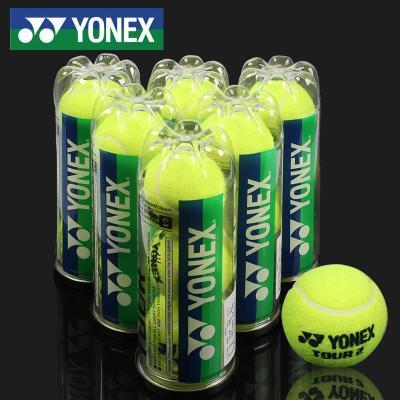 搭啵兔 進口 網球專業高彈力耐打三個裝運動訓練公開賽用球