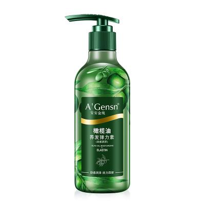A'Gensn安安金純 橄欖油養發彈力素260ml 護發精華素卷發保濕護卷定型 香水型