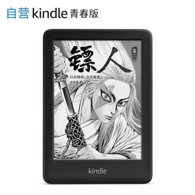 全新亞馬遜Kindle青春版 電子書閱讀器 入門版升級款 新增閱讀燈 黑白兩色 漫畫 8G黑色
