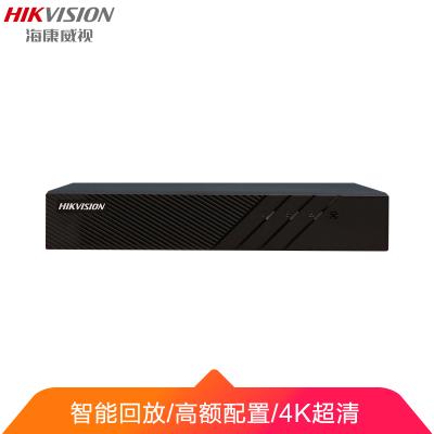 海康威视 H.265 高效视频编码 支持800万像素高清网络监控硬盘录像机DS-7804NB-K1-6T 4路