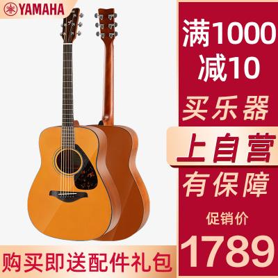 雅馬哈自營(YAMAHA)雅馬哈吉他FG800VN美國型號單板民謠吉他木吉它復古木色亮光41英寸
