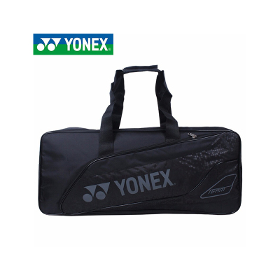 尤尼克斯(YONEX)羽毛球包2019年BAG-4911EX三支装手提包双肩背包带独立鞋袋人造皮革+织物29升容量