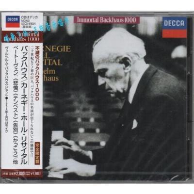 UCCD-9183/4 Backhaus 巴克豪斯-卡内基的演奏会 2CD