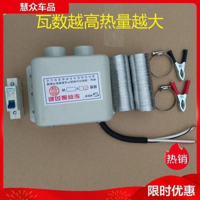 车载暖风机12v24v电暖器大货车除霜器取暖器电加热制热汽车暖风机 白色12v双口1000wPTC加热电暖