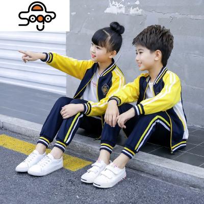 幼儿园园服秋冬装小学生校服纯棉英伦风儿童班服韩版运动套装定制