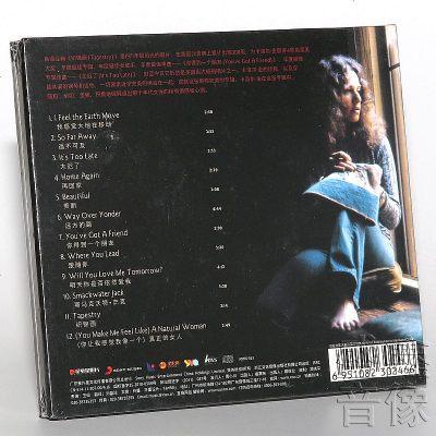 正版唱片 卡洛爾金:織錦畫 民謠音樂專輯 12首歌曲 ADMS CD