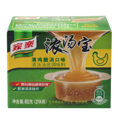 家樂 濃湯寶 清雞靚湯口味60g(2塊裝) 高湯煲湯料