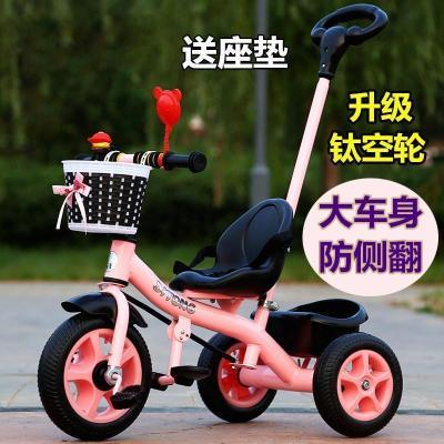 儿童三轮车脚踏车2岁3岁4岁5岁6岁智扣手推车宝宝脚蹬车高碳钢车身自行车玩具