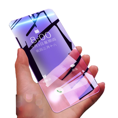 【送手機殼】華為p30鋼化膜全網通huawei玻璃貼膜全屏抗藍光榮耀128g極光色