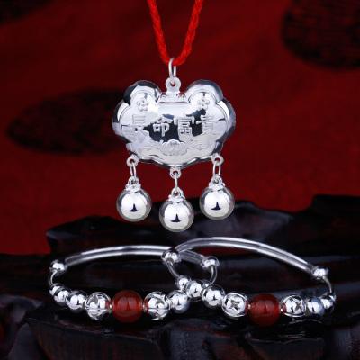 长命锁银锁999纯银手镯银饰套装刻字婴儿童宝宝周岁满月