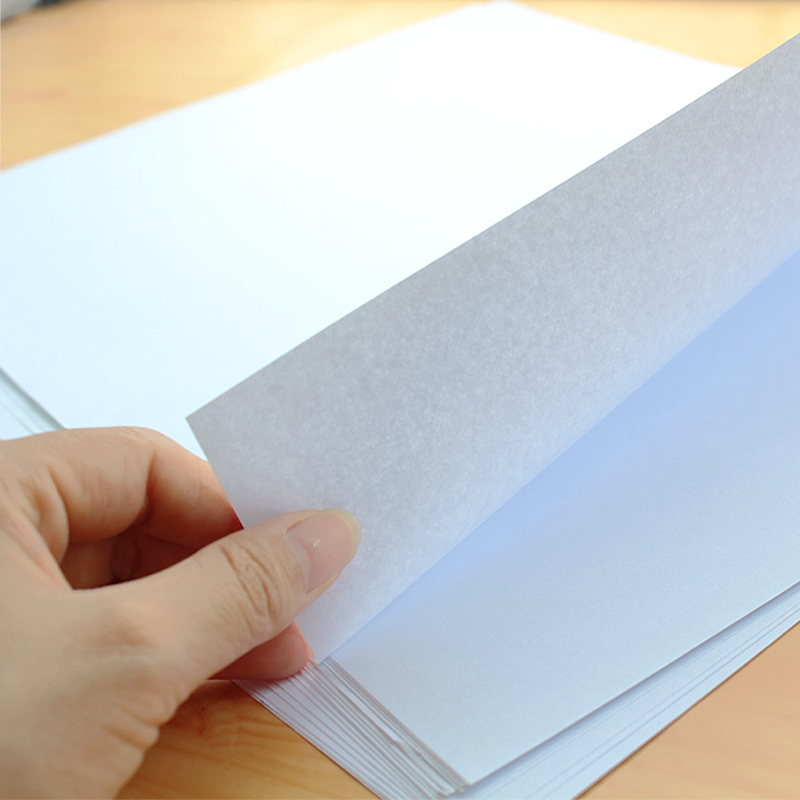 汇东(HUIDONG)A5/70克静电复印纸2包 打印纸 白纸草稿纸 凭证发票出库销售单 办公用品