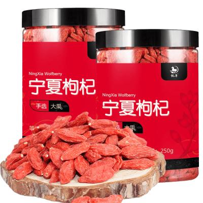 杞年頭茬枸杞子寧夏正宗特優級比特級更大顆粒500g構杞泡水茶男腎