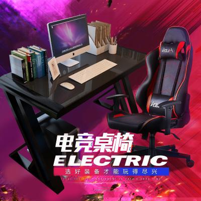 電腦桌電競桌電競椅辦公桌鋼化玻璃桌子臺式桌書桌家用游戲桌椅組合套裝納麗雅(Naliya)電腦桌