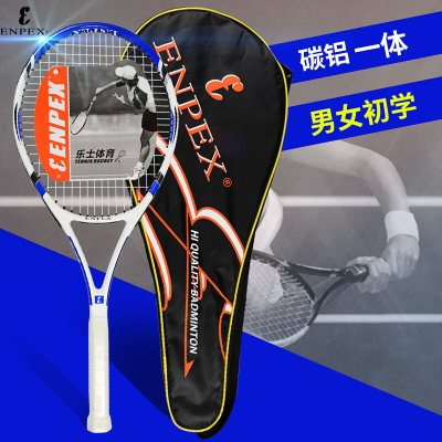 ENPEX樂士 網球拍 初學者/初級進階單拍專業訓練比賽男女網拍(已穿線)含拍套