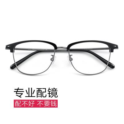 普萊斯(pulais)近視鏡架黑框板材復古眉線框眼睛架女可配有度數光學眼鏡男潮 6015 配單鏡框(無度數)