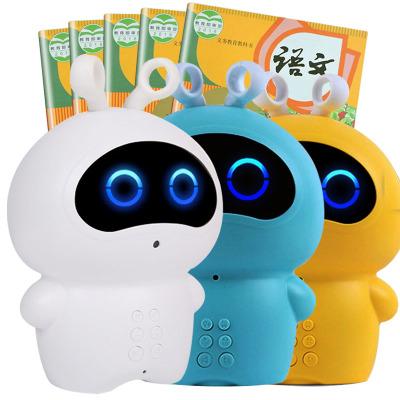 童之聲智能機器人智能小白幼教故事機兒童翻譯益智WiFi早教機器人