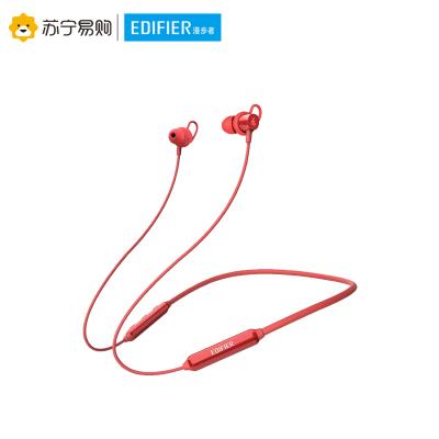 Edifier/漫步者 W200BT 頸掛版 磁吸入耳式 無線運動藍牙線控耳機 手機耳機 音樂耳機 帶麥可通話 紅色