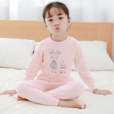 【年后发货】口袋虎3至16岁中大童时尚纯棉内衣套装女童打底衣男童家居服套装