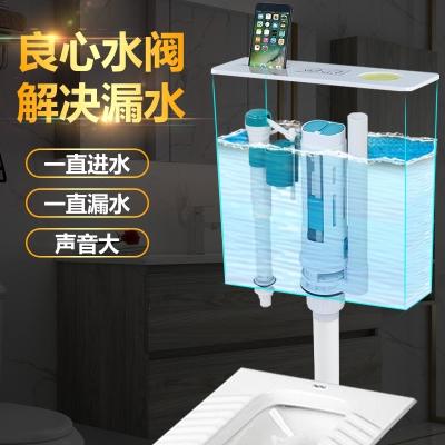 蹲便器马桶水箱配件进水阀排水阀厕所上冲水器出冲水箱蹲坑挂墙式