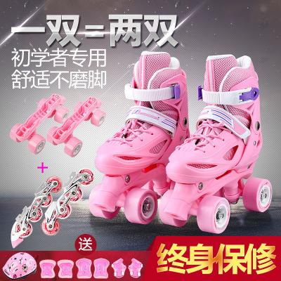 魅扣溜冰鞋四輪兒童全套裝男女輪滑鞋雙排直排輪新休閑鞋初學者可調3-4-5-6-8-10歲