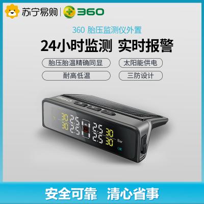 360外置胎壓監測儀Plus太陽能充電汽車無線胎壓檢測高精度耐高低溫