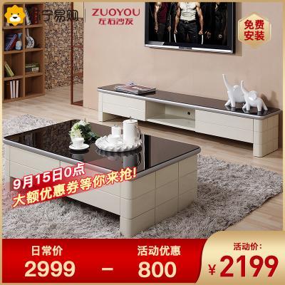 左右鋼化玻璃茶幾電視柜 簡約現代客廳成套家具木質儲物組合DJW016A+D