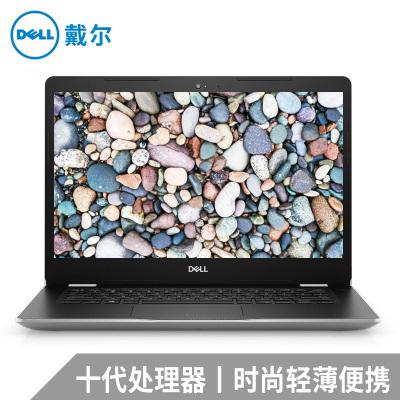 戴爾(DELL) 成就3590-1525B 15.6英寸輕薄本筆記本電腦【十代i5-10210U 8GB內存 256GB固態硬盤 AMD610-2GB獨顯定制版 】黑色 win10