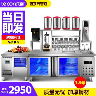 樂創(lecon) 1.5米常溫工作臺 奶茶工作臺店 咖啡設備 對開臥式冷柜烘焙設備 不銹鋼水吧臺 奶茶點水吧臺必備