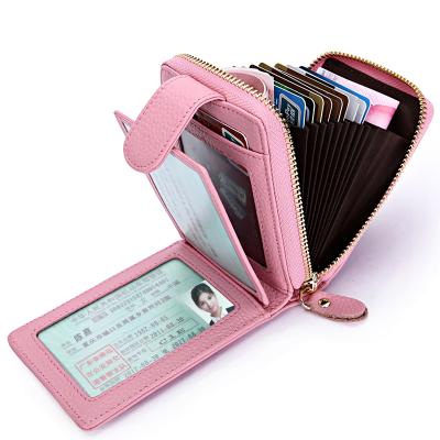 琦格爾新款女士卡包頭層牛皮拉鏈多功能多卡位卡套公交銀行卡名片夾駕駛證行駛證身份證卡包男女通用