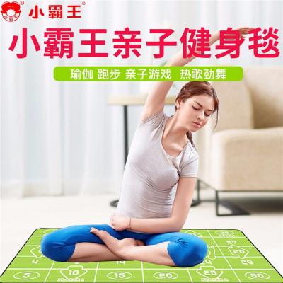 小霸王D55外接瑜伽跳舞毯亲子双人游戏健身魔毯瑜伽跳舞毯