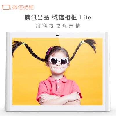 微信相框 Lite 8英寸 腾讯官方出品电子相册 微信语音通话16G存储 白色