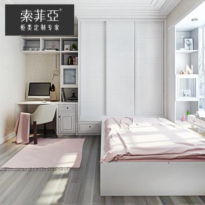 索菲亞臥室家具定制衣柜 現代簡約風格 尼斯百葉整體衣柜定制木質移門衣柜 元/平方米
