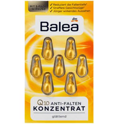 【弹走细纹】Balea 芭乐雅 Q10人参精华素紧致提拉抗皱胶囊7*1ml/粒 保湿补水 紧肤淡皱 任何肤质通用