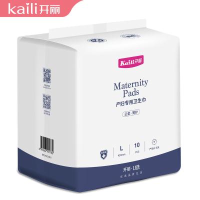 【U選】U選產婦衛生巾KC1010-U 1包裝 新包裝