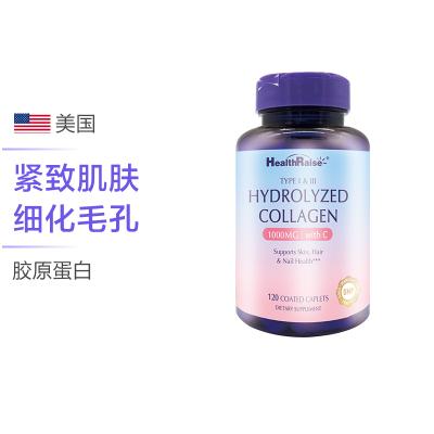 Health Raise水解膠原蛋白片120粒/瓶