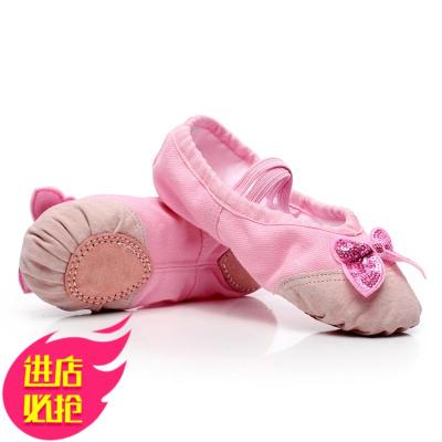 女兒童舞蹈軟底芭蕾舞鞋跳舞演出練功鞋男成人綠色藍色瑜珈形體鞋