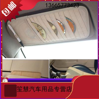 蘇寧汽車CD夾遮陽板套多功能車用光盤碟片收納袋車載CD包CD袋汽車用品