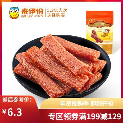 专区来伊份辣条125g辣货麻辣零食面筋儿时香辣味零食小吃大刀肉