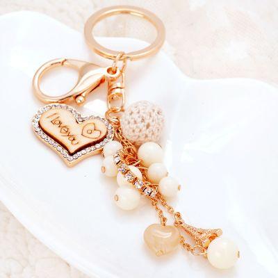 韓版串珠鑰匙扣女汽車鑰匙扣掛件可愛包包掛件飾品鑰匙扣女韓版