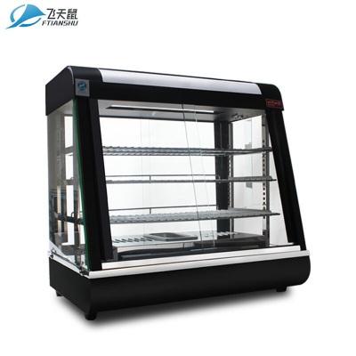 飛天鼠(FTIANSHU) 保溫柜商用 面包蛋撻漢堡炸雞食品飲料加熱柜保溫柜展示柜熱飲柜 1.2米三層 (前后開門)