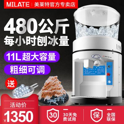 美萊特刨冰機商用ML-168圓桶大容量雪花冰機餐廳廚房奶茶店碎冰機