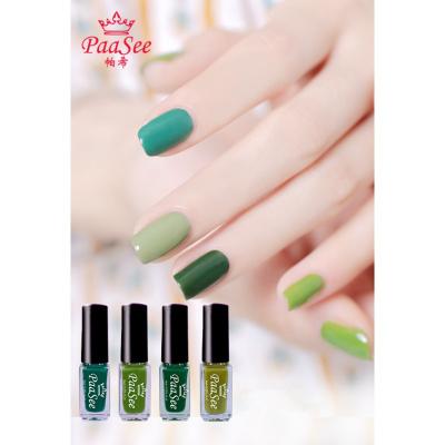 墨綠色指甲油套裝可剝快干持久可撕拉無味卡其綠色無毒小清新美甲抖音同款平價正品