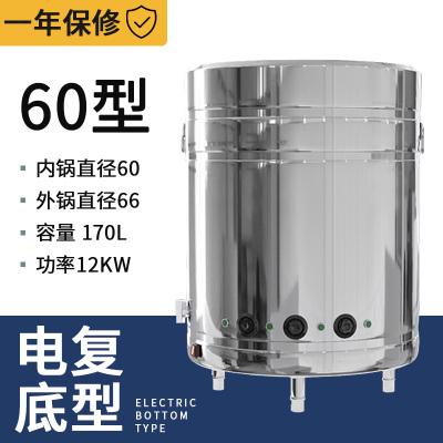煮面爐商用電熱燃氣煮面桶時光舊巷煲湯爐湯面爐多功能麻辣燙保溫煮面機 電復底型60型號