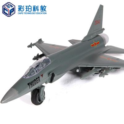 彩珀合金模型飛機51423FC-1梟龍戰斗機顏色隨機