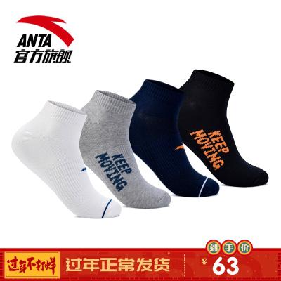 ANTA安踏运动袜子船袜 2019新款组合4双装成人短袜男士低帮休闲跑步袜